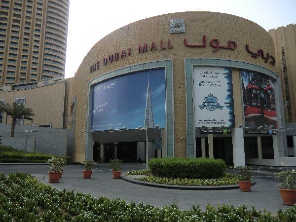 The Dubai Mal