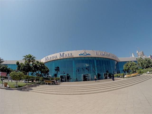 Abu-Dhabi-Mall
