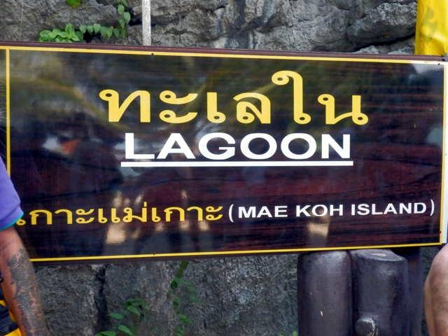 Ang-Thong-Nationalpark-Emerald-Lake-03