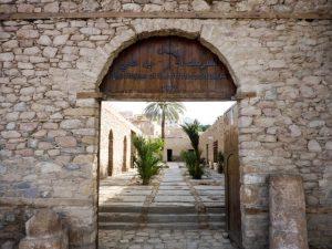 Aqaba-Museum