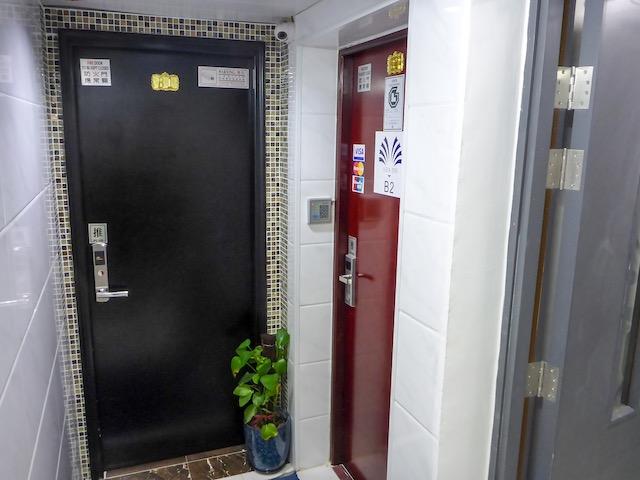 Eingang-Asia-Inn