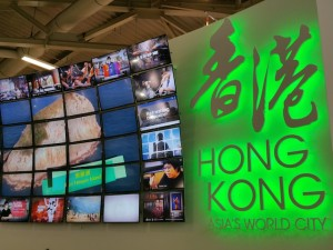 ITB-Berlin-2015-Hong-Kong