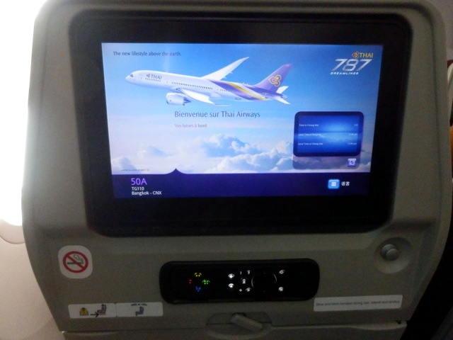 Entertainment im Dreamliner Boing 787-8