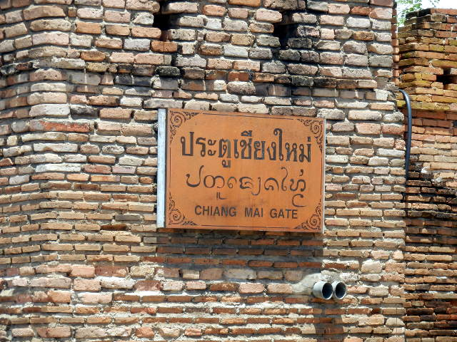 Schild am Chiang Mai Gate