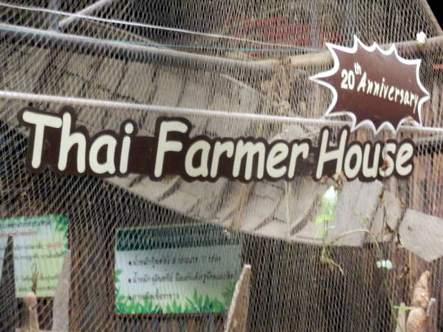 Farmers House Chiang Mai