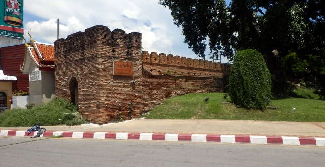 alte Stadtmauer in Chiang Mai