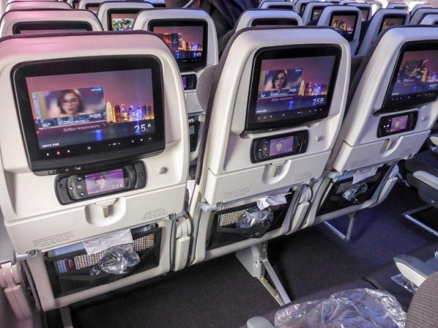 Qatar-Airways-A350-900-Economy