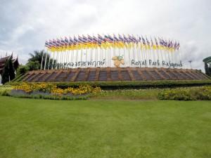 Royal-Park-Rajapruek-1a