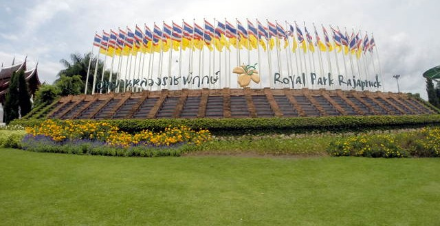Royal-Park-Rajapruek-1a