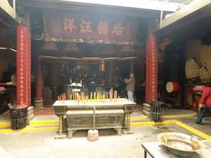 A-Ma Tempel