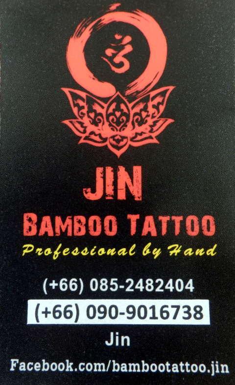 jin-bamboo-visitenkarte-1