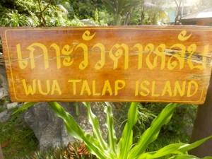 wua-ta-lap-island-01
